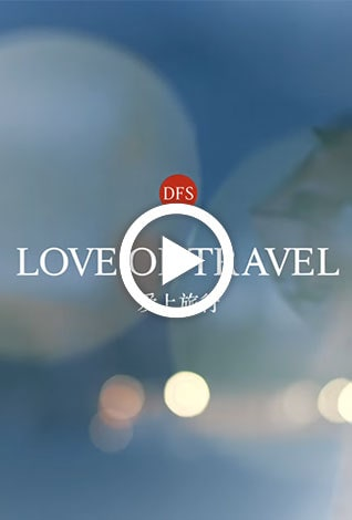 Global DFS Love of Travel Campaign-d.jpg