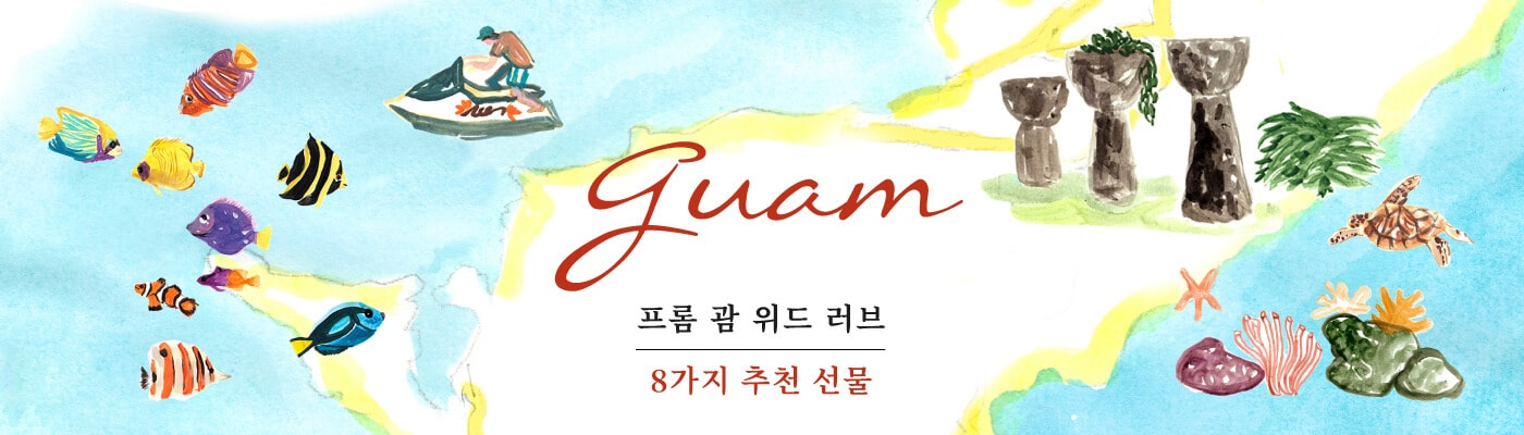 괌   Guam-Desktop_0_Hero_KR.jpg