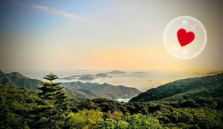 全球 Hong-Kong-Thumb-desk-318x185px-Pui-O-on-Lantau-Island-TC.jpg