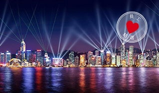 全球 Hong-Kong-Thumb-desk-318x185px-Symphony-of-Lights-Show-TC.jpg
