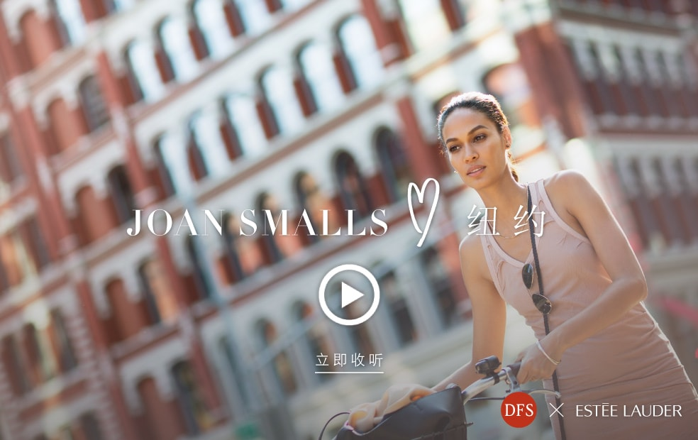 冲绳 Joan-Smalls-GLP-Slider-Video_Desktop_SC-1.jpg