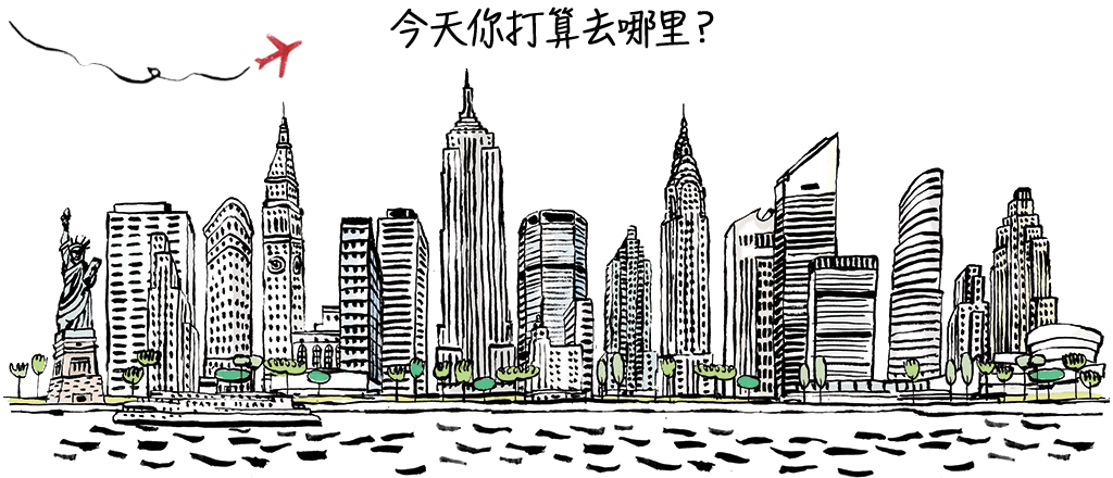 纽约市 New-York-New-SC.png