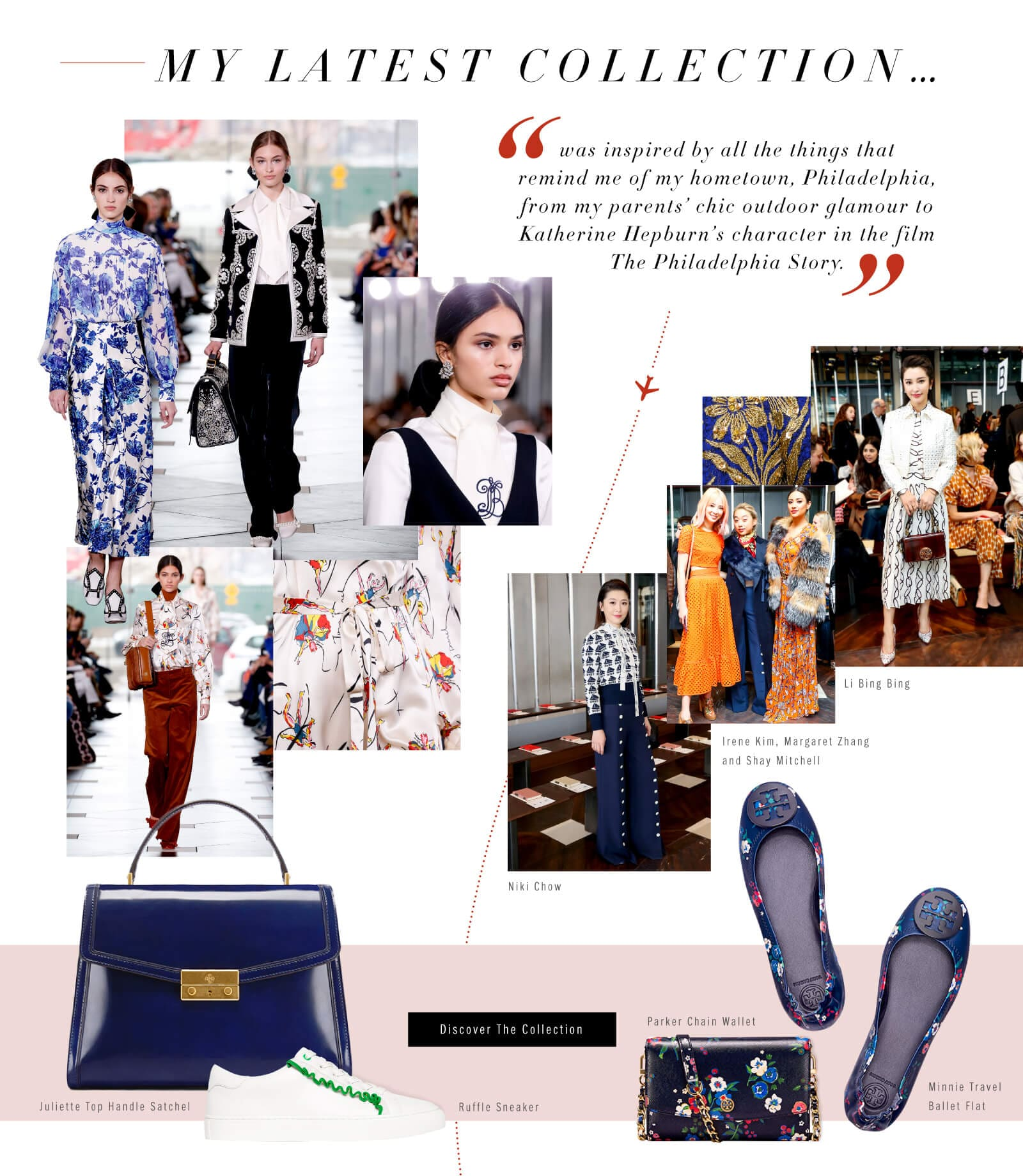 Global   T&T_ToryBurch_desktop_EN_07.jpg