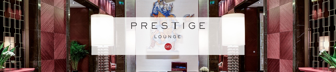 全球 T-galleria-Desktop-Header-prestige-lounge.jpg