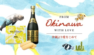 ハワイ Top-8-Gifts_OKINAWA_Card-1x1-Desktop-rectangle_JP.jpg