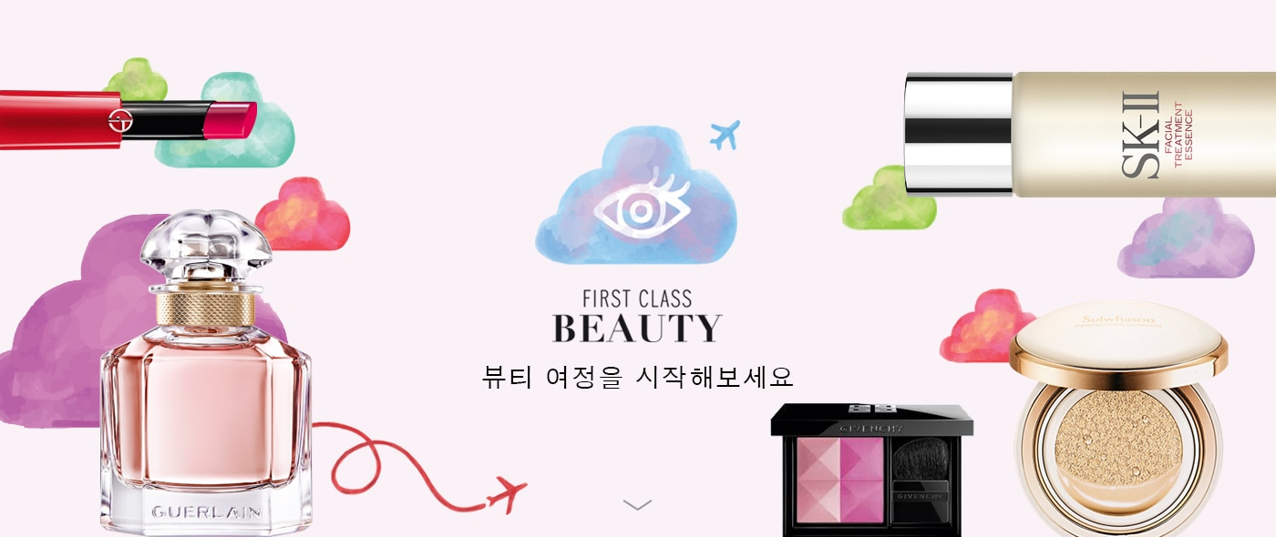 글로벌   dfs-first-class-beauty-lp1-KR-1400x590.jpg